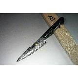 Image of Iseya G-1 - 12 cm urtekniv