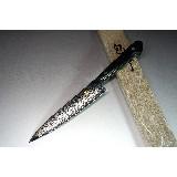 Iseya G-2 - 15 cm urtekniv